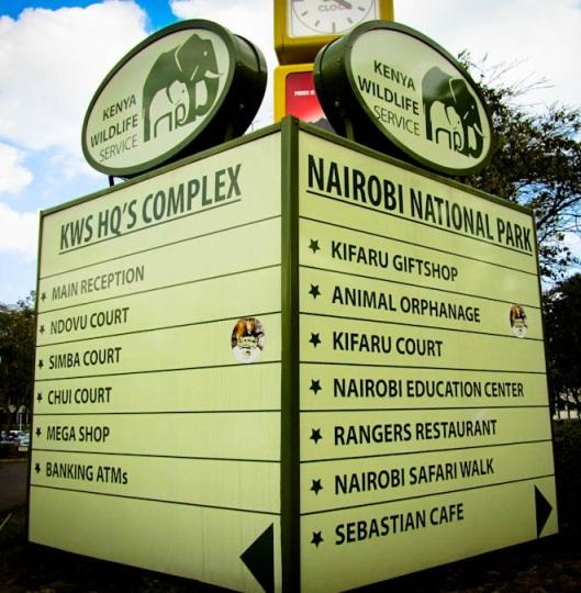Nairobi National Park-Entrance